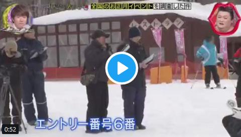 金正恩 コスプレの人 ぷりん将軍 スキー動画