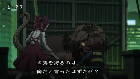 『ゲゲゲの鬼太郎』51話 石動零