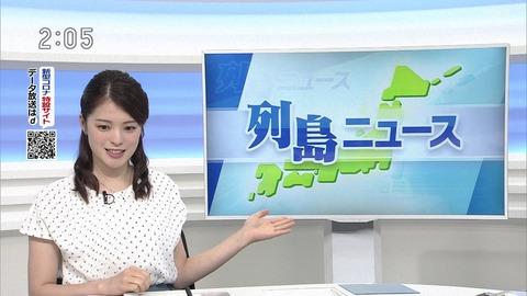 列島ニュースに切り替わり