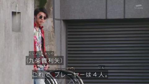 エグゼイド3話 (1068)