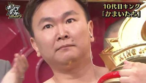 『キングオブコント』2017優勝かまいたち