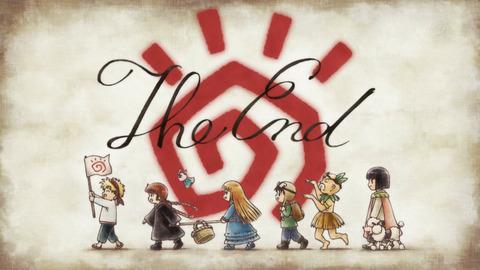 アニメ「魔法陣グルグル」最終回