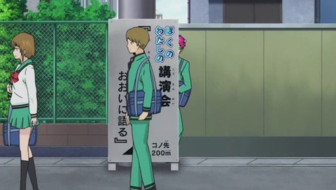 『斉木楠雄のΨ難』2期 画像