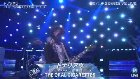 ミュージックステーション「THE ORAL CIGARETTES」「トナリアウ」