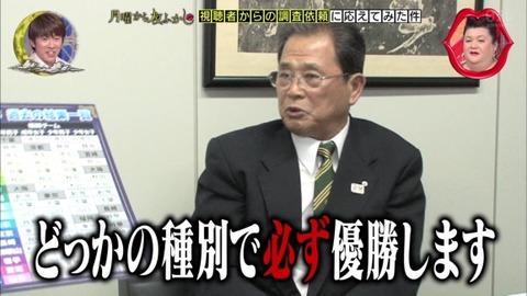 全日本剣道連盟常任理事 綱代忠宏さん「どれかの種別で必ず優勝します」