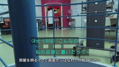 仮面ライダーエグゼイド 31話