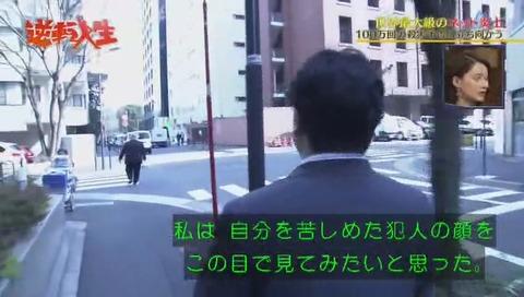 ゼロチアキを見に行く唐澤弁護士