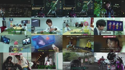 仮面ライダーエグゼイド 5話