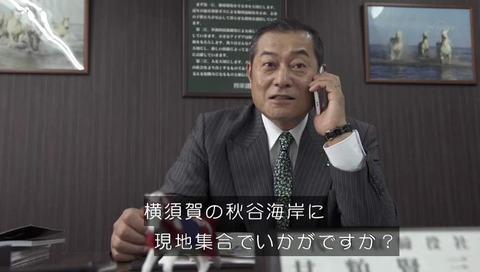 釣りバカ日誌 Season2 新米社員 浜崎伝助 画像