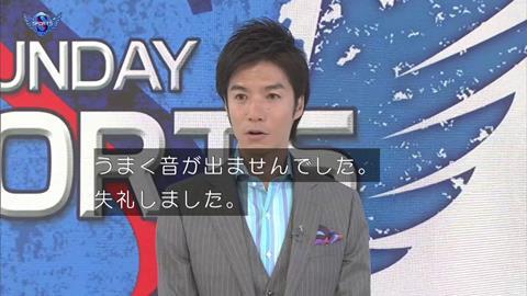 サンデースポーツ 本田選手 無音 (1)