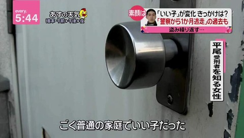 日本テレビ TOKIO山口達也 書類送検の報道前