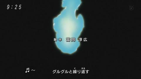 ドラゴンボールスーパー 「限界超絶突破!身勝手の極意極まる!!」