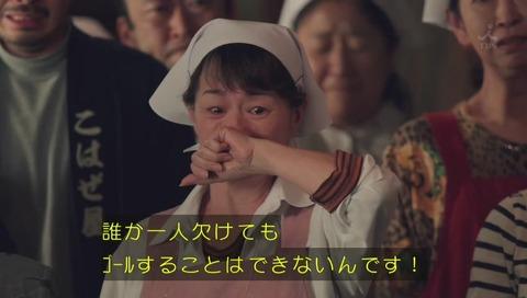 新ドラマ 日曜劇場『陸王』画像