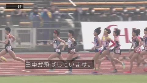 「女子第29回全国高校駅伝」スタート