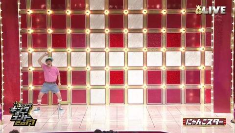 『キングオブコント』2017 『にゃんこスター』動画
