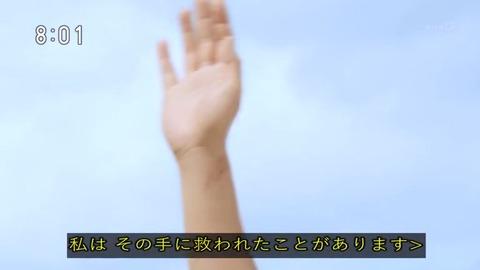 新ドラマ『なつぞら』1話