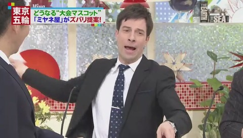 パックン 東京オリンピックのマスコット 『ゴリンラ』