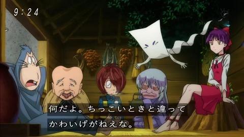 『ゲゲゲの鬼太郎』51話