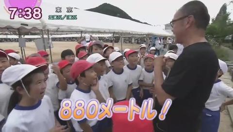 生野小学校