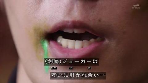 「仮面ライダージオウ」30話 ジョーカーの剣崎