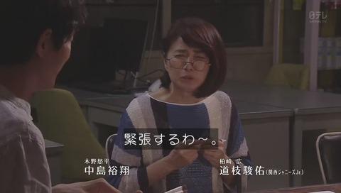 ドラマ『母になる』最終回 画像