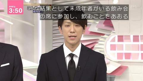 「news every」NEWSメンバー 小山慶一郎 謝罪 動画