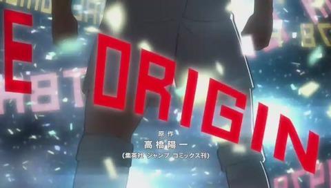 キャプテン翼 オープニング曲『スタートダッシュ!』