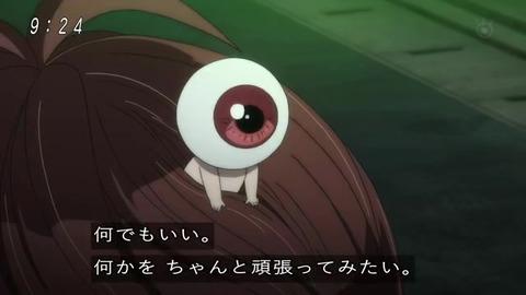 ゲゲゲの鬼太郎 改心したチャラトミ