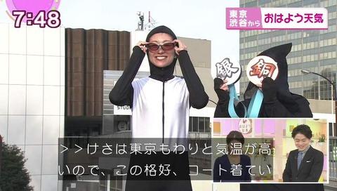 酒井千佳 スケーター コスプレ