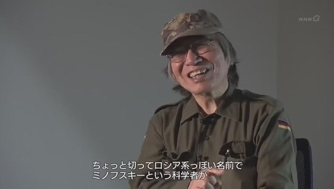 「ガンダム誕生秘話」松崎健一