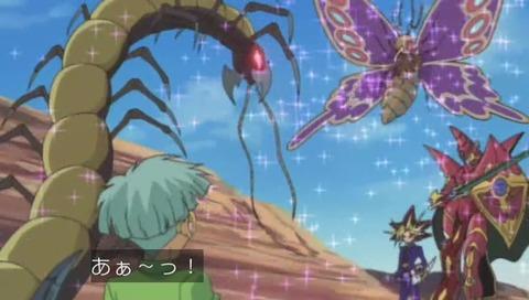 遊戯 vs 羽蛾