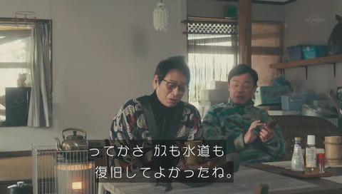 バイプレイヤーズ 3話
