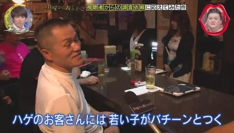「どすこい」オーナー 岡村文雄 さん