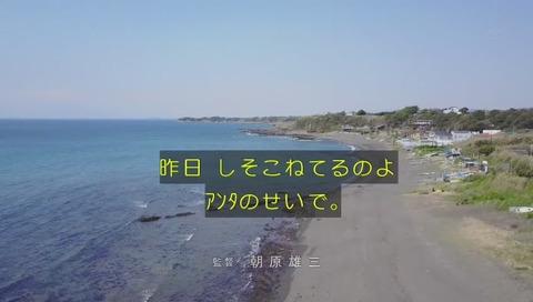 『釣りバカ日誌 シーズン2 新米社員 浜崎伝助』 ラスト
