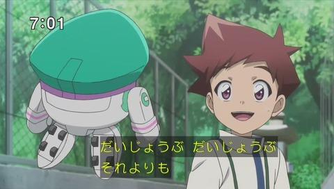 「新幹線変形ロボ シンカリオン」31話「発進!500TYPE EVA」画像