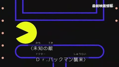 エグゼイド3話 (1090)