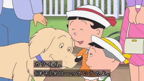 サザエさん50周年 大谷翔平 『カツオ、夢のメジャーリーグ』矢野さんペット「タロー」