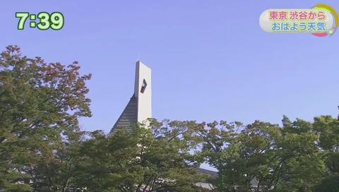 おはよう日本で気象予報士 酒井千佳さんがハロウィンのコスプレ 魔女