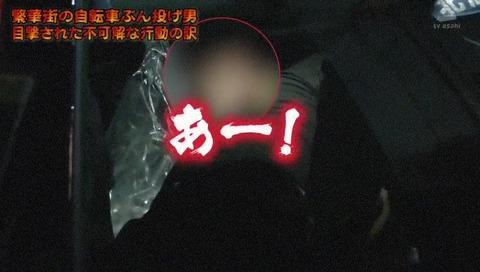 列島警察捜査網THE追跡 自転車蹴り倒し男 奇声を発する犯人