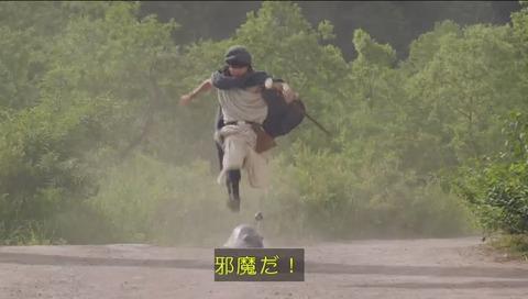 勇者ヨシヒコ 3期 第10話 小堺一機など