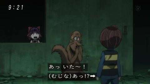 アニメ ゲゲゲの鬼太郎 50話 むじな