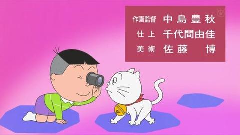サザエさん50周年スペシャル「時計よ止まれ」脚本 浪江裕史