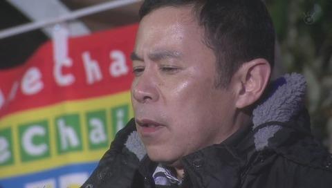 めちゃイケ 最終回 岡村