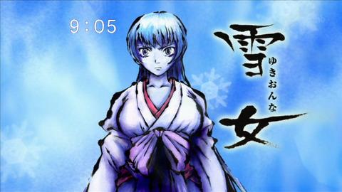 鬼太郎 5期 雪女 (3)