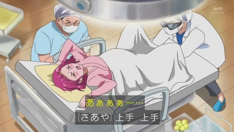『HUGっと!プリキュア』最終回 出産シーン