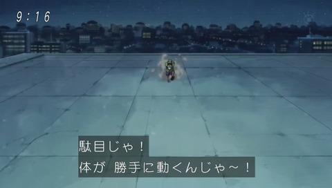 ドラゴンボール超(スーパー) 91話 亀仙人の克服修行