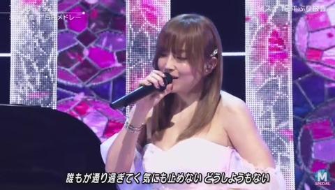 ミュージックステーションSP 浜崎あゆみ