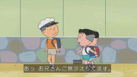 サザエさん 堀川くん 画像 (381)