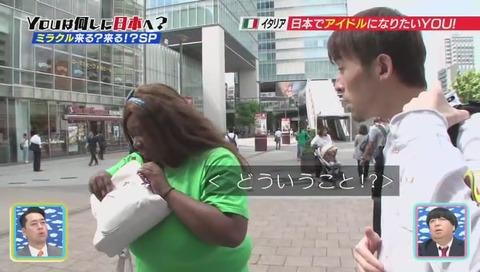 「YOUは何しに日本へ?」画像