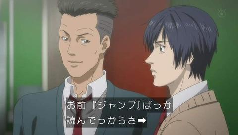 アニメ「いぬやしき」画像